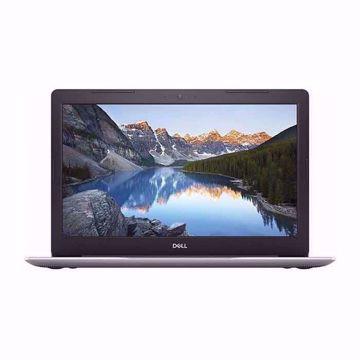 Dell Inspiron 15-5570 Laptop- Intel Core i7-8550U