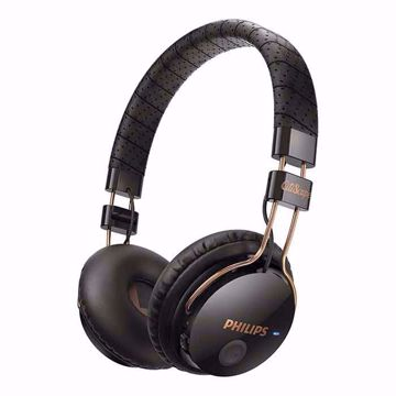Philips SHB8000BK Wireless HeadPhone