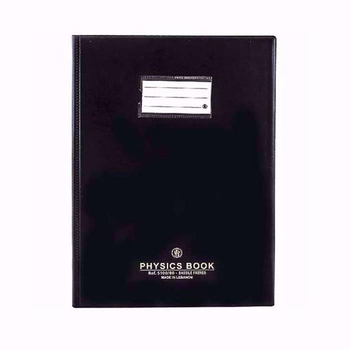 Notebooks Bassile Freres Physics Exercise Book