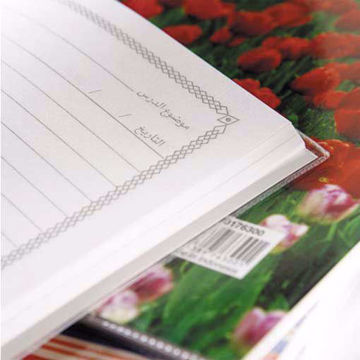 Sinarline A4 Special Designed Excises Book