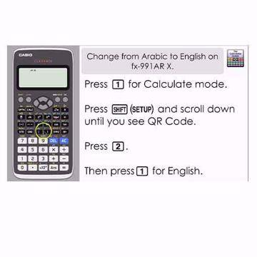 Scientific Calculator CasioFX-991ARX-CLASSWIZ