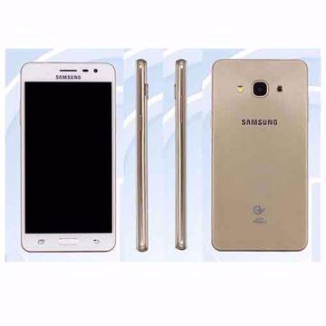 Samsung Galaxy J3 Pro Dual GSM-CDMA