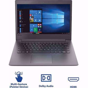 Lenovo IdeaPad 130 1TB, Intel Core i7 8th- 8GB-hubloh