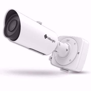 Milesight 5MP H.265+ Motorized Pro Bullet Network Camera
