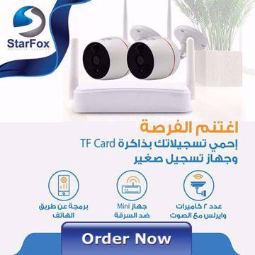 Surveillance System 2 Wireless Cameras-mini Wireless recording device