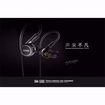 Remax - RM-590 In-Ear Headphones with Built-In Mic