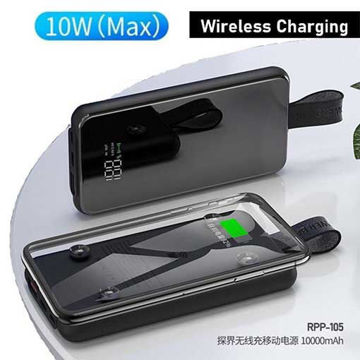 Remax RPP-105 Wireless Power Bank 10000 mah 1 Port