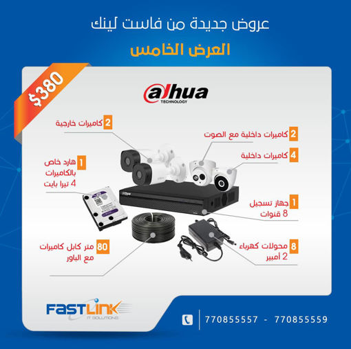 Picture of Strongest new Fastlink offers
