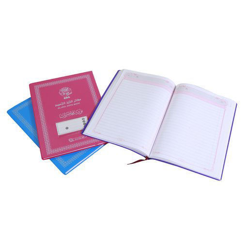 Picture of Strong School Arabic-English Note Book