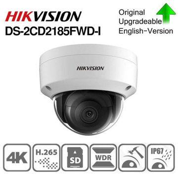 صورة كاميرا مراقبة شبكية وللتصوير الليلي مع خاصية تعرف على الوجه من هيك فيجن قوة 8MP موديل  DS-2CD2185FWD-I