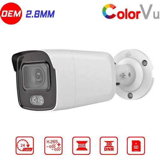 Picture of Hikvision 4MP ColorVu Outdoor Security Camera - OEM DS-2CD2047G1-L 2.8mm Mini Bullet PoE Camera, Full time Color Network Video Surveillance with Micro SD Card Slot, H.265+, IP67 Waterproof, WDR, 3D