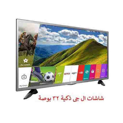 Picture of LG 32INCH SMART