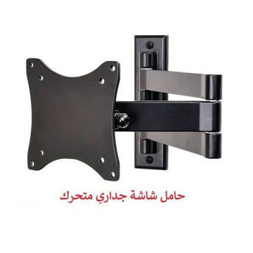 Picture of SCREEN WALL BRACKET