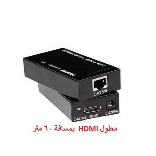 Picture of HDMI EXTENDER