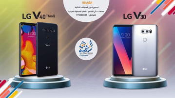 Picture of LG V30 thinq