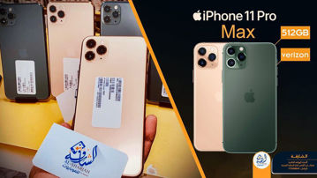 Picture of Iphone 11pro Max