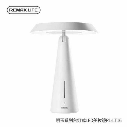 Remax RL-LT16 Multifunctional LED Makeup Mirror من هب له.كوم