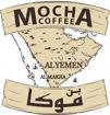 صورة موكا يمني بن محمص - قهوة يمنية