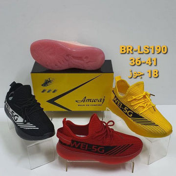 حذاء رياضي br-ls190 بقماش شبكي  بأربطه
