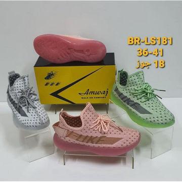 حذاء رياضي br-ls181 بقماش كتاني مع أربطه من هب له.كوم