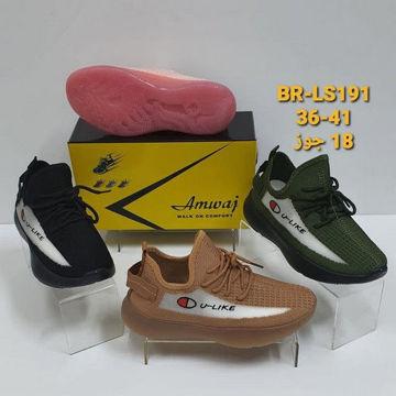 حذاء رياضي br-ls191 بقماش كتاني مع أربطه من هب له .كوم