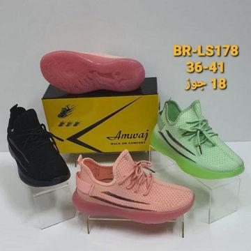 حذاء رياضي br-ls178 بقماش كتاني مع أربطه من هب له .كوم