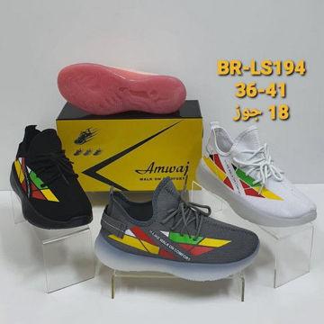 حذاء رياضي br-ls194 بقماش شبكي مع أربطه من هب له.كوم