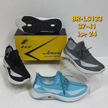 حذاء رياضي br-ls133 بقماش شبكي مع أربطه بجوانب بيضاء من هب له .كوم