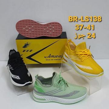 حذاء رياضي br-ls138 بقماش شبكي مع أربطه سي دي ابيض,رمادي من هب له .كوم