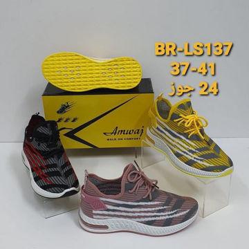 حذاء رياضي br-ls137 بقماش كتاني مختلف الالوان مع أربطه من هب له .كوم