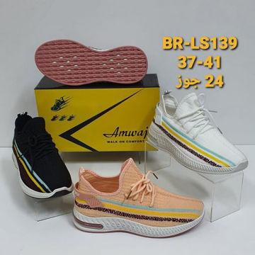 حذاء رياضي br-ls139 بقماش شبكي وجوانب كتاني مع أربطه من هب له .كوم