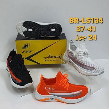 حذاء رياضي br-ls134 بقماش كتاني مع أربطه من هب له .كوم