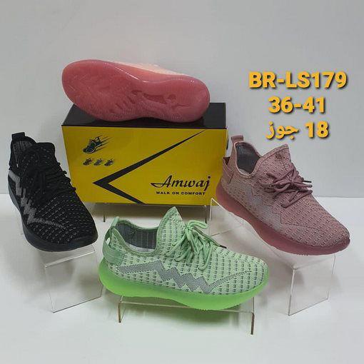 حذاء رياضي br-ls179 بقماش كتاني  وجوانب شبكي مع أربطه من هب له .كوم