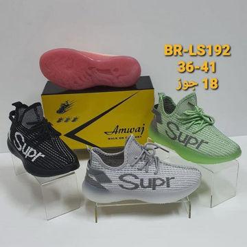 حذاء-رياضي-br-ls192-بقماش-كتاني-وجوانب-علويه-شبكي-مع-أربطه من هب له .كوم