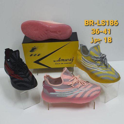 حذاء رياضي br-ls186 بقماش كتاني  و شبكي مع أربطه من هب له .كوم
