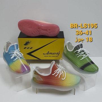 حذاء رياضي br-ls195 بقماش كتاني مختلف الالوان  مع أربطه من هب له .كوم