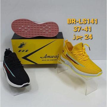 حذاء رياضي br-ls141 بقماش كتاني  وجوانب شبكي مع أربطه من هب له .كوم
