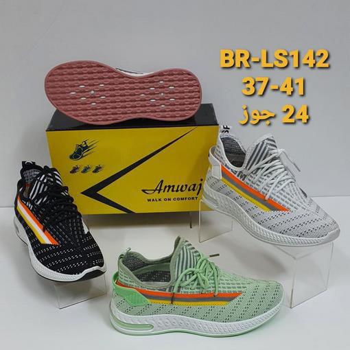 حذاء رياضي br-ls142 بقماش كتاني  وتمويج شبكي مع أربطه من هب له .كوم