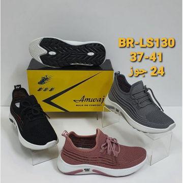 حذاء رياضي br-ls130 بقماش شبكي مع أربطه  من هب له .كوم