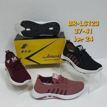 حذاء رياضي br-ls123 بقماش شبكي وجوانب كتاني مع أربطه من هب له .كوم