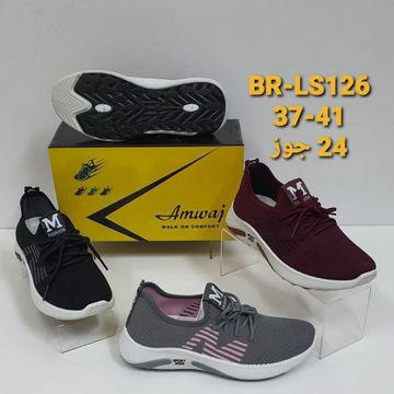 حذاء رياضي br-ls126 بقماش شبكي مع أربطه من هب له .كوم