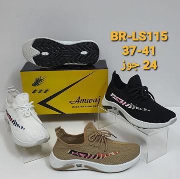 حذاء رياضي br-ls115 بقماش شبكي مع أربطه من هب له .كوم