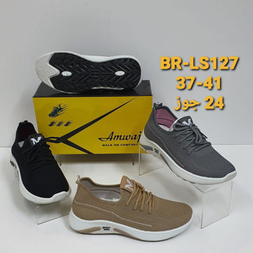Br-ls127 sneakers in mesh fabric and lace-up من هب له .كوم