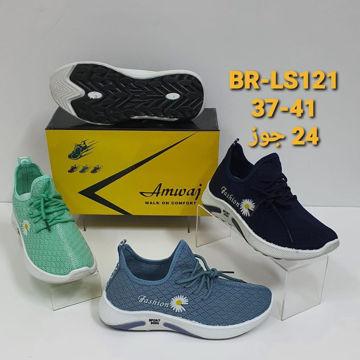 حذاء رياضي br-ls121 بقماش شبكي مع أربطه من هب له .كوم