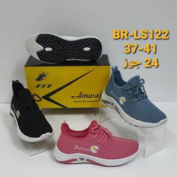حذاء رياضي br-ls122 بقماش شبكي مع أربطه من هب له .كوم