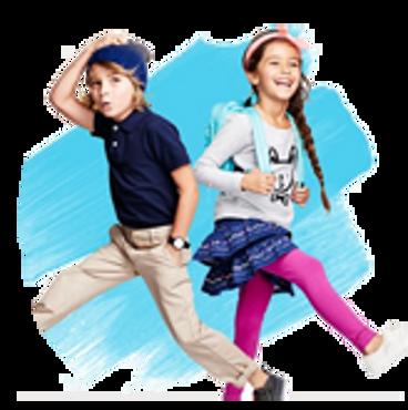 صورة لقسم ملابس اطفال
